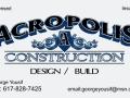 BusinessCardsAcropolis